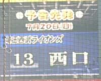 P7190305