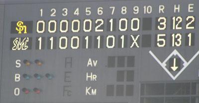 P4250252