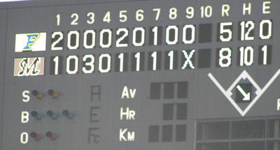 P5030313