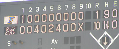P5040344