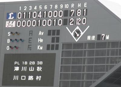 P7030206