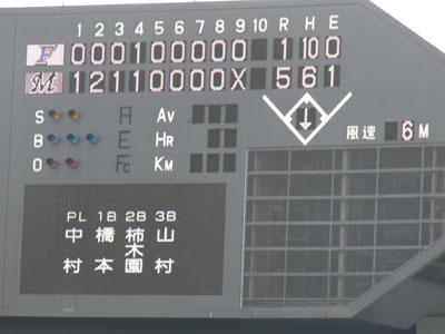 P9050718