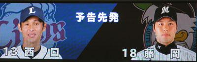 P5052260