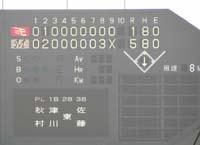 P5050078